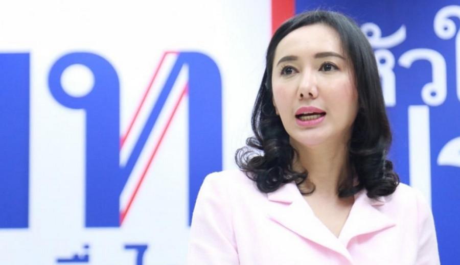 โฆษก พท. อัดรบ.จริงใจแก้ปัญหาค่ารถไฟฟ้าสายสีเขียว อย่าซ้ำเติมคนไทย